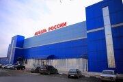 Изменение концепции торговых центров в России: уход от узкой специализации.